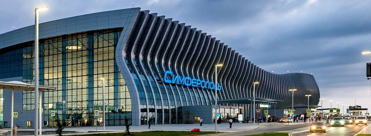 Трансфер по Крыму из аэропорта Симферополь