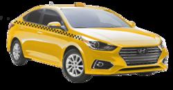 Крым такси стандарт